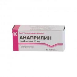 Анаприлин, табл. 10 мг №50
