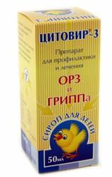 Цитовир-3, сироп (для детей) 50 мл №1